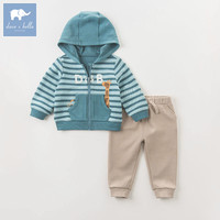 DB6509 Dave Bella Autumn Infant Boys Fashion Clothing Sets Children Striped Suit High Toddler Outfits Clothing