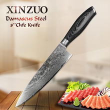 XINZUO 8 inches Chef Knife Gyutou Knife Japanese VG10 Damascus Kitchen Knives Stainless Steel Butcher Knife