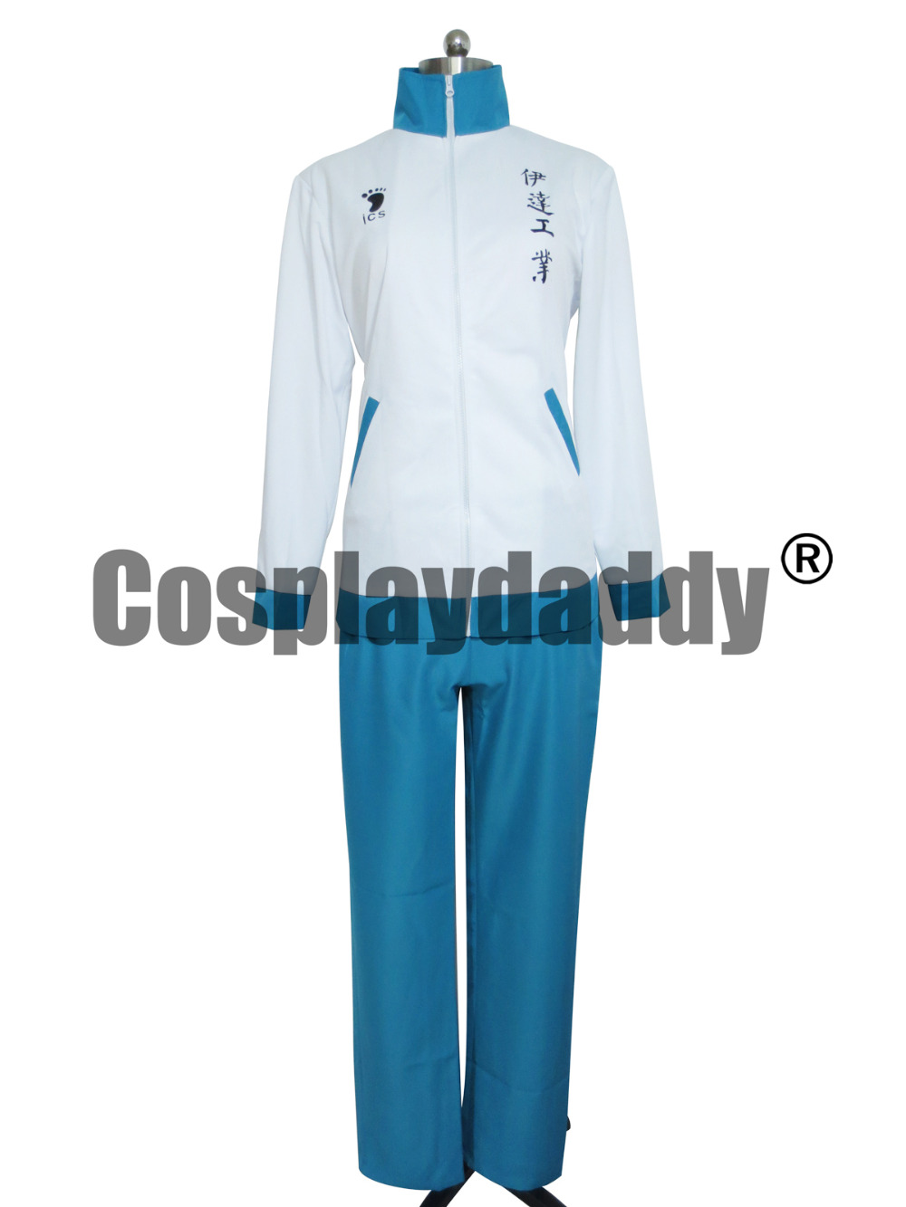 Haikyu! Date Tech High Sportovní oblečení Aone Takanobu Cosplay