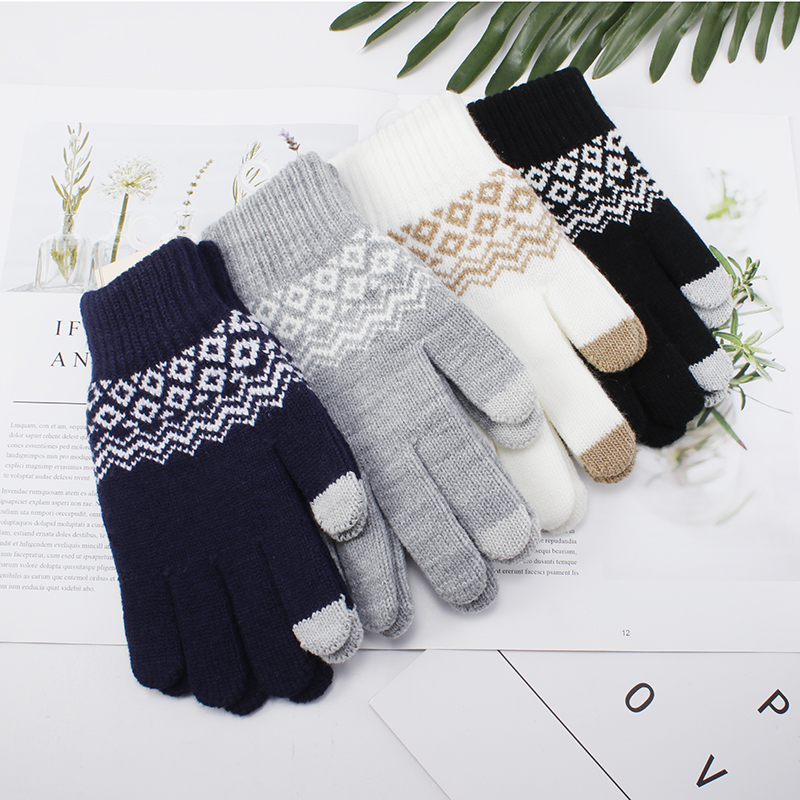 IMucci Warm Winter Knitted Full Mittens Gloves  Touch Screen Gloves Fashion Gift For Women And Men  Woolen Gloves
