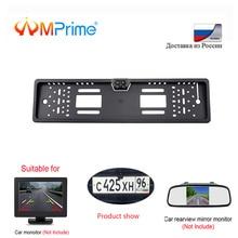 AMPrime 140 градусов водостойкий Европейская номерная табличка рамка резервный автомобильный номер заднего вида камера 4 светодиодный ночного видения автомобиля-Стайлинг