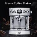 Эспрессо кофеварка 2.1L коммерческий паровой кофе делая машину полуавтоматическая кофе машина Cafetera TSK-1837B