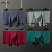 DANJIU New Summer Ice Silk Men Underwear Sexy Men's Boxer Shorts Thin Breathable Soft Male Underpants Solid Seamless Panties