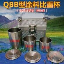 Qbb 스테인레스 스틸 알루미늄 비중 컵 (37 ml, 50 ml, 100 ml) 밀도 컵 페인트 비중 컵