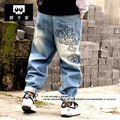 30-46 ! 2016 Men's clothing DJ plus size popular light blue water wash jeans hiphop skateboard pants trousers singer costumes