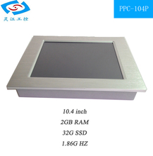Fanless All in one 10.4 inch 2xLAN touch screen mini industrial panel pc IP65 waterproof