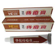 Huatuo Powerful Hemorrhoids Ointment Musk Anus Prolapse Hemorrhoids Medication Anal Fissure Bowel Bleeding Cream Cheap Useful(China (Mainland))