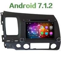 8 Android 7 1 2 2GB RAM 4G Quad Core 2 Din WIFI DAB SWC Car