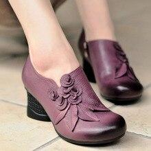 2017 de cuero completo talón grueso zapatos de tacón alto de las mujeres zapatos de estilo étnico Sen femenino bombas flor púrpura M17A7021