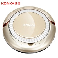 KONKA 220V 25W Intelligent Sweeping Robot Ultra Thin Household Cleaning Tools Mini Portable Cleaner Sweeper Gifts