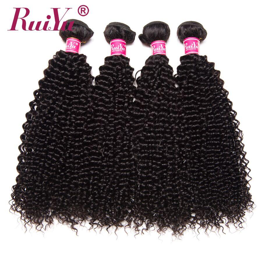 RUIYU волос перуанский афро кудрявый вьющиеся волосы Связки 100% человеческих Инструменты для завивки волос 4 Связки предложения Природный Цве... ...