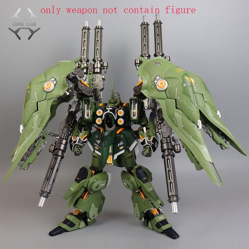 COMIC CLUB AnaheimFactoryModels Weapon For Metalbuild MB 1/100 ALLOY KSHATRIYA Anime Gundam Unicorn Toy