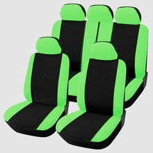 Hot Sale Universal Car Seat Cover Fit Most Cars with Tire Track Detail Styling Protector Ventilation and dust 2016