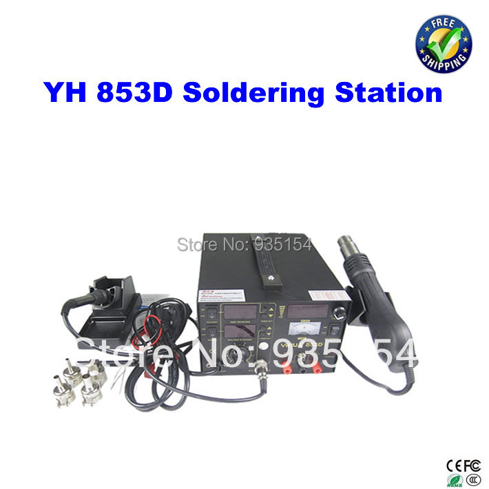 YH 853D soldering station, SMD solder station hot air gun soldering iron DC power supply 3 in 1  welding machine esd safe aoyue 768 repairing system digital display hot air gun soldering station mobile dc power supply 3 in 1 system