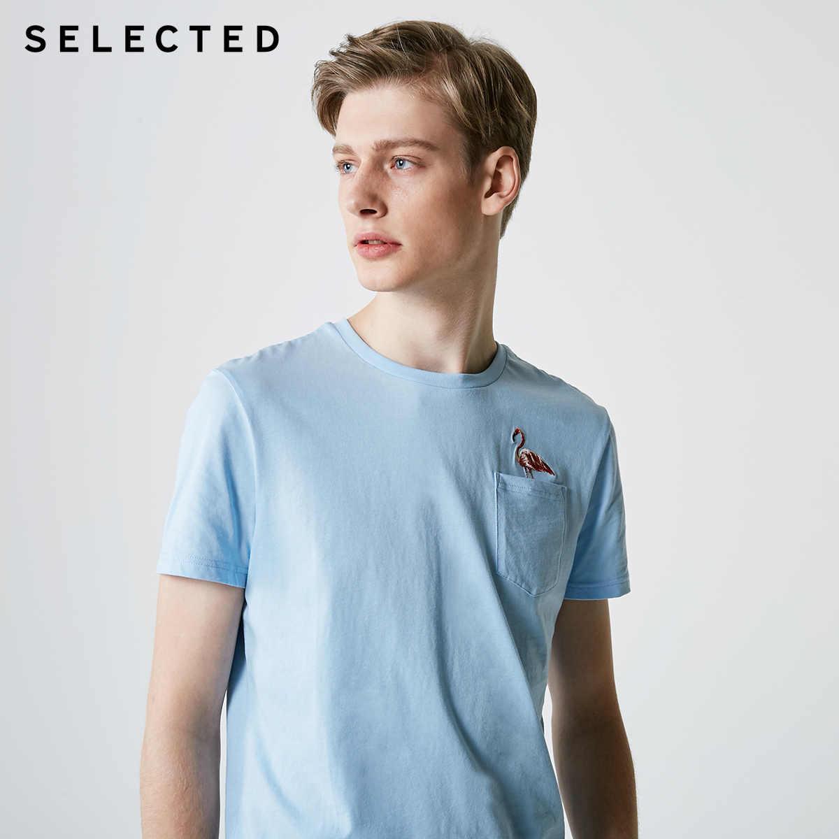 Мужская футболка с короткими рукавами и вышивкой Фламинго из 100% хлопка с круглым вырезом S | 419201606