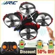 JJRC H56 Mini Drone Gesture Control Micro Quadcopter Infrared Sensing Control Upgrade Heli