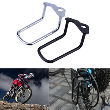 1Pc Adjustable Steel Bicycle Mountain Bike Rear Gear Derailleur Chain Stay Guard Protector Outdoor Cycling Accessories Durable nuckily water resistant neoprene bicycle chain stay protector guard black