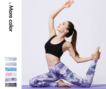 Ladies Sports High Waist Trousers Printed Quick Dry Stretch Sportwear Fitness  Running  Sports Training Pants Leggings Women