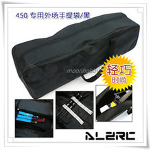 ALZRC 450 Carry Bag Black HOT2450 ALZRC 450 Parts Free Shipping with Tracking