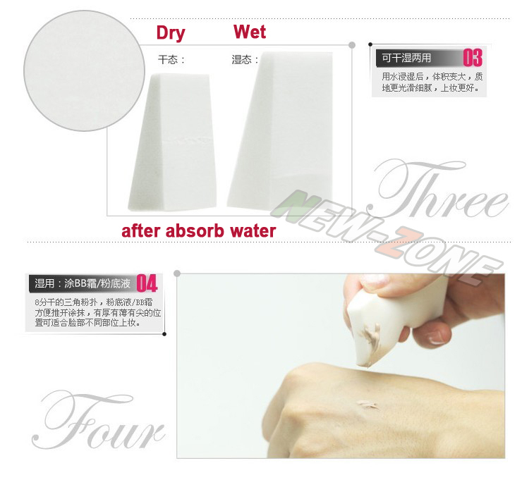 buy ve allergy free makeup blender triangle makeup puff cosmetic sponge wetudry use powder foundation puff pcsbag from