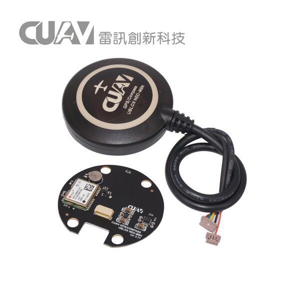 ФОТО Free Shipping CUAV LEA-6h NEO-7M / NEO-M8N High Precision GPS module fit for APM 2.5/2.6 Pixhack Pixhawk flight controller