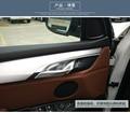 4 PCS ABS punho fechadura Da Porta decoração do carro acessórios do carro Para BMW X6 X5 F15 F16 2014 2015 2016