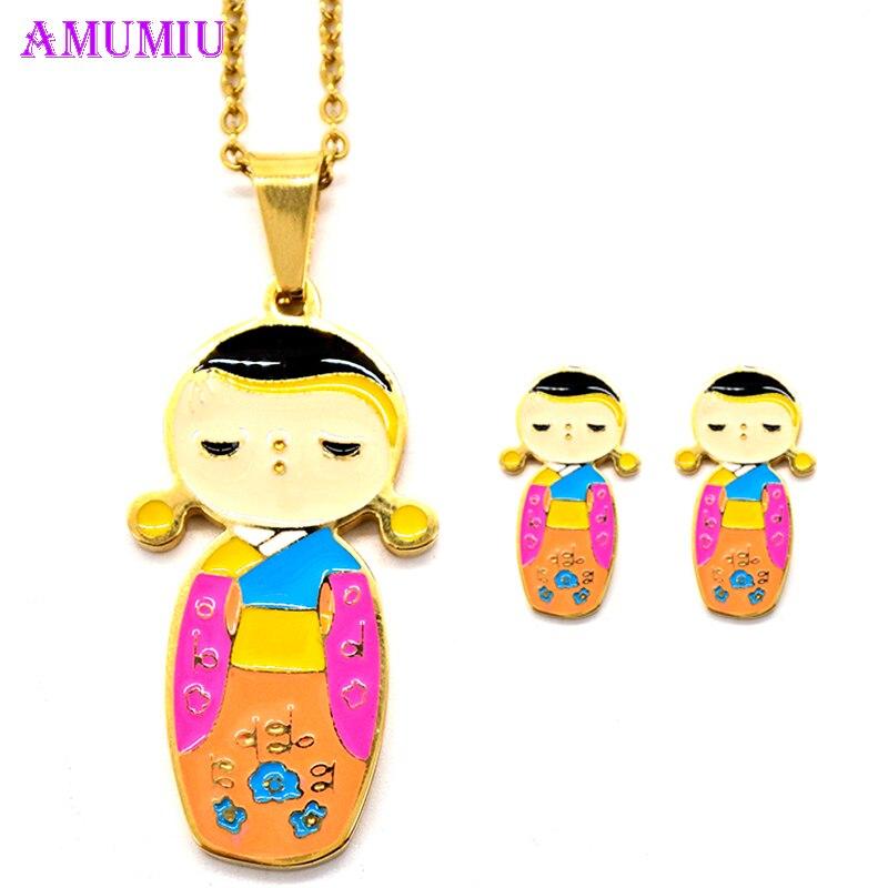 AMUMIU Jewelry Set Chain Kids Jewelry Cartoon little girl braid Necklace Earring Unicorn Jewellery Sets For Women Girl JS059