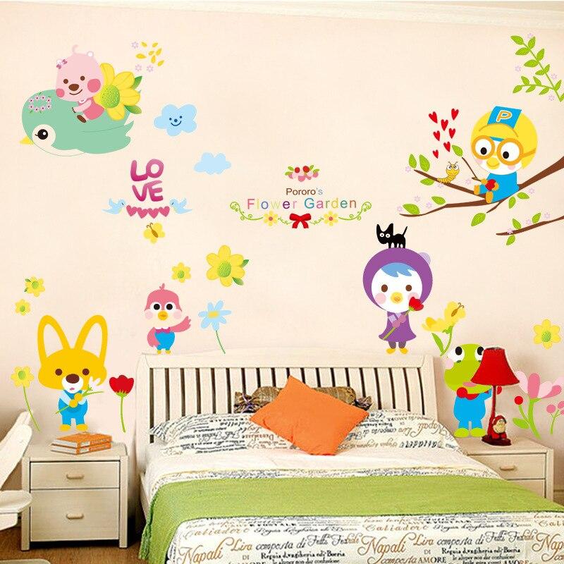 Съемный цветок детский сад винил Наклейки на стену мультфильм животных для детской комнаты Спальня украшения dekorate на стенах плакат