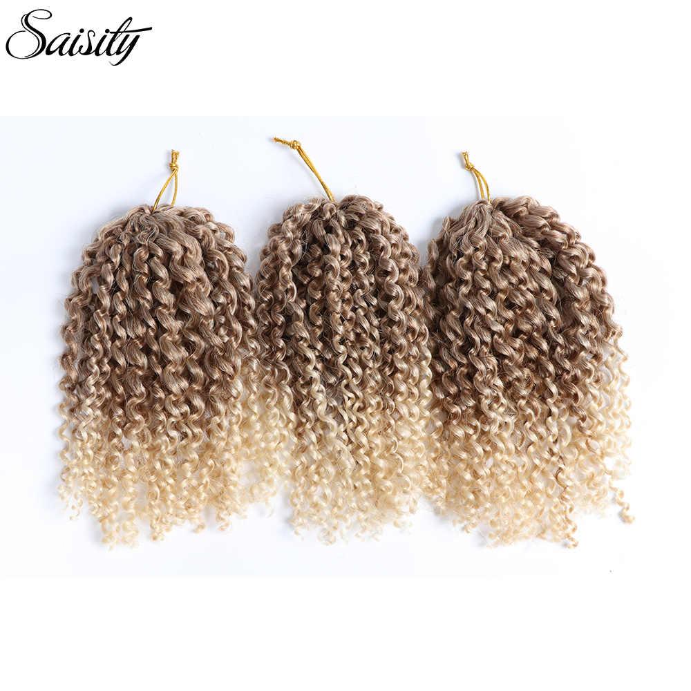Saisity marrón marlybob pelo de ganchillo afro rizado Pelo Rizado crochet trenzas extensión de cabello trenzado sintético jumbo jerry curl