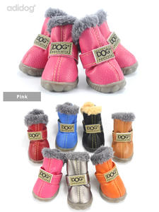 Pet-Dog-Shoes Dog's-Boots Pet-Product Anti-Slip Chihuahua Small Waterproof Winter Super-Warm
