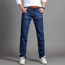 New Men's Fashion Jeans Business Casual Stretch Slim