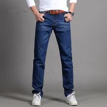 New Men's Fashion Jeans