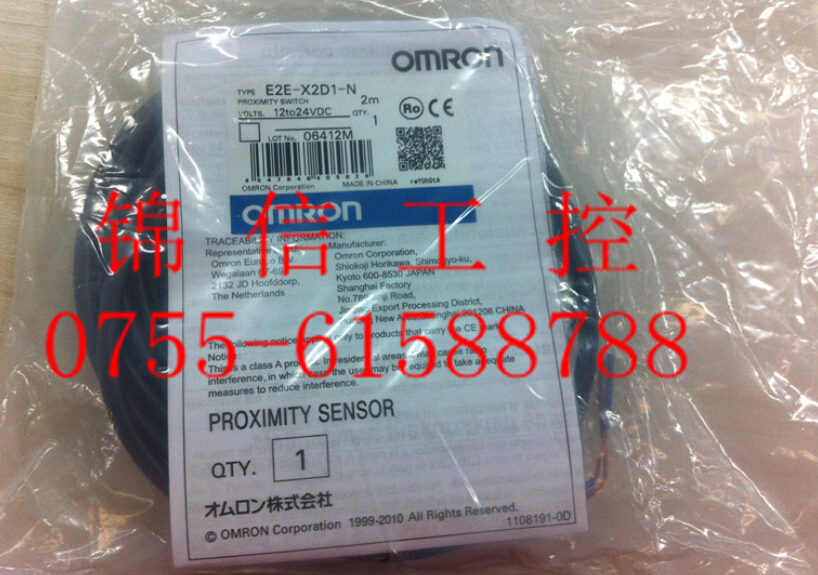 E2E-X2D1-N  OMRON proximity switch [zob] guarantee new original authentic omron omron proximity switch e2e x2d1 m1g