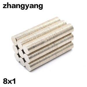 20/50/100/200pcs Small Neodymium Magnets Thin Disk N35 Craft Refrigerator Reborn Diy Magnetic Materials 8 mm Diameter x 1 mm(China)