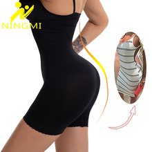 NINGMI Seamless Push Up Butt Lifter Women Tummy Control Panties Bodysuit Waist Trainer Body Shapers Shapewear Slimming Underwear
