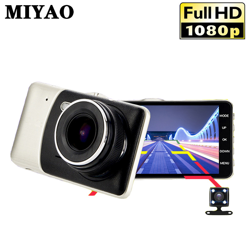 4 Inch Mini Car Dvr Dash Cam Camera Hd 1080P Video Recorder Registrator Night Vision DVRs Dual Lens Dashcam