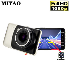 лучшая цена 4 Inch Mini Car Dvr Dash Cam Camera Hd 1080P Car Dvr Car Camera Video Recorder Registrator Night Vision DVRs Dual Lens Dashcam