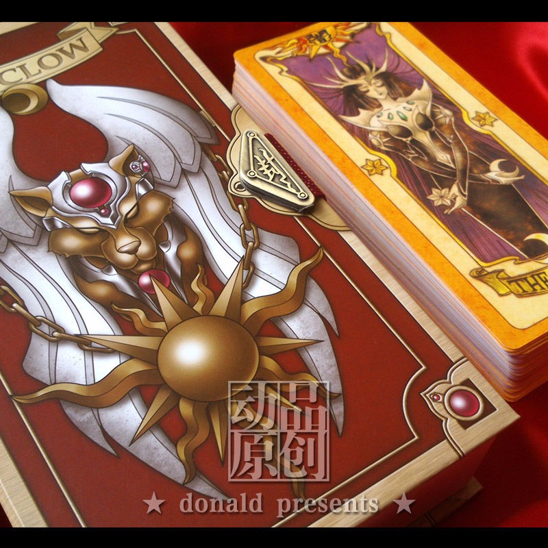 Anime 56 Piece Cardcaptor Sakura Cards Set With Gold Clow Book New in Box * as a gift* cosplay anime cardcaptor sakura card captor sakura cute wings shoulder bag costume