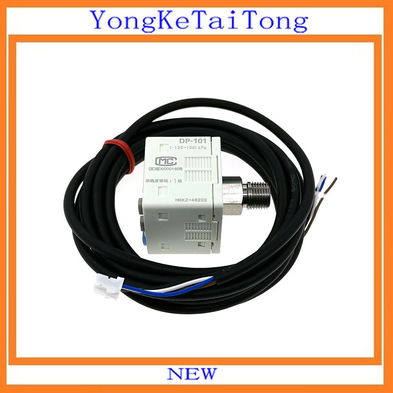 2PCS/LOT DP-101 DP101 100Kpa Pressure sensor2PCS/LOT DP-101 DP101 100Kpa Pressure sensor