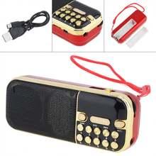 35 мм разъем для наушников e57 портативное радио мини аудио