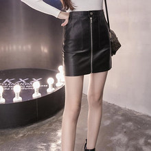 6dcc6a2fff4b Leather Front Zipper Skirt Empired - Compra lotes baratos de Leather ...
