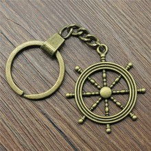 Rudder Keyring Keychain 45x40mm Antique Bronze Key Chain Souvenir Gifts For Men
