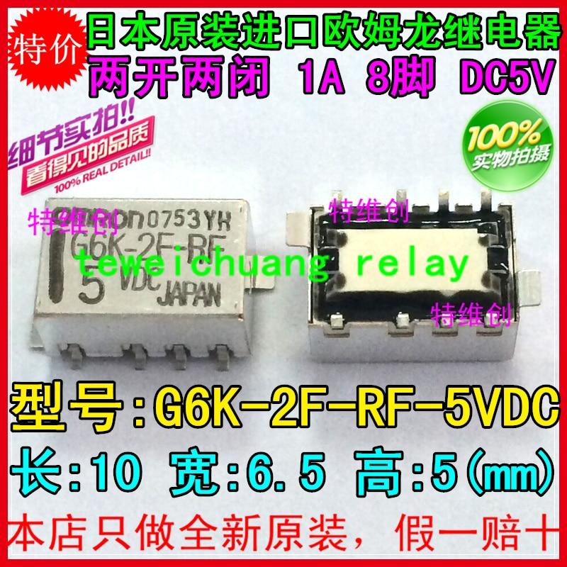 10PCS/LOT Signal Relay G6K-2F-RF-5VDC 8-foot patch new 10pcs lot jqx 115f 005 2zs4 551  5vdc