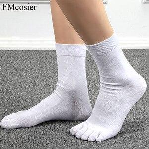 Image 4 - 10 Pairs אביב קיץ באיכות גבוהה מצחיק כותנה 5 אצבע הבוהן שמלת גרביים לגברים השומר Socken שחור לבן 39 40 42