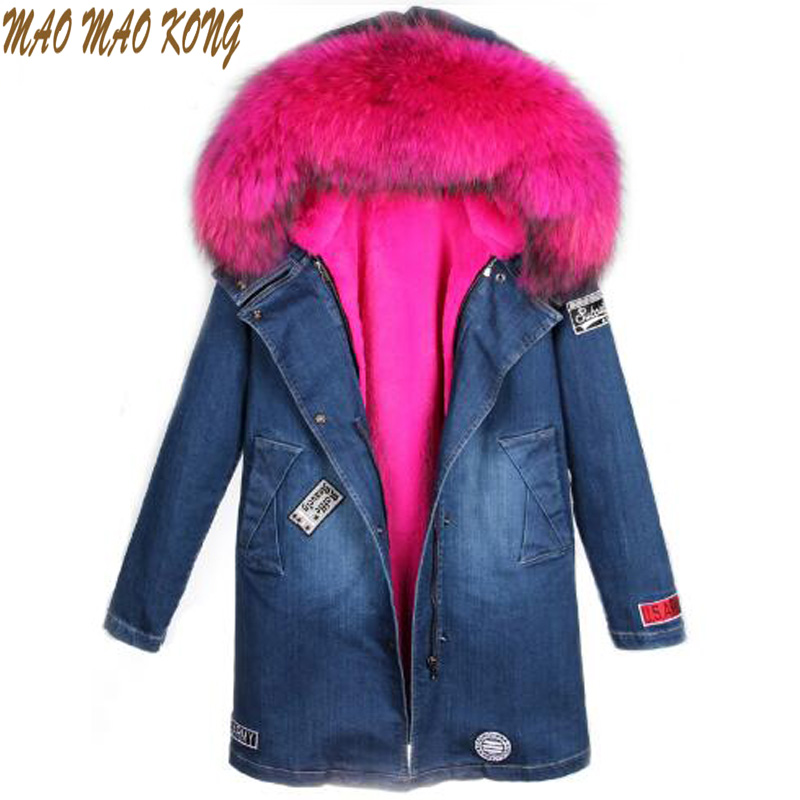 Mao Mao Kong 2017 new Cold winter jacket coat women real fur coat big raccoon Fur collar hooded thick warm long denim Parkas 2017 winter new clothes to overcome the coat of women in the long reed rabbit hair fur fur coat fox raccoon fur collar