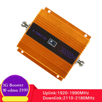 3G cellular signal booster repeater 2100 (Band 1) internet signal amplifier HSPA WCDMA 2100MHz cell phone signal repeater