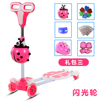 Four children scooter frog scooter scissors car shilly-car walker yo car swing car