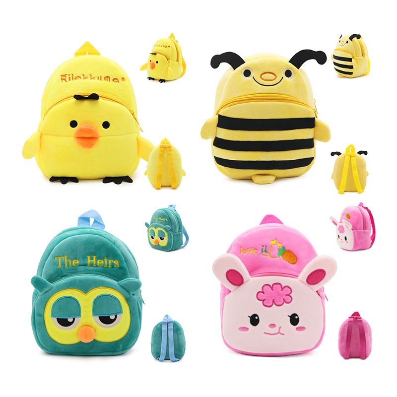 New Cute Cartoon Kids Plush Backpack Toy Mini School Bag Children's Gifts Kindergarten Boy Girl Baby Student Bags Lovely Animal 2015 new lovely baby character school bags children my melody design backpack girls toy mini cute bags kids gift