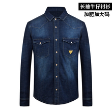 NEW Arrival Men s Fit Slim Cowboy Shirts Long Sleeved Cotton Casual denim shirt Fashion Design
