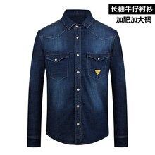 NEW Arrival Men's Fit Slim Cowboy Shirts Long Sleeved Cotton Casual denim shirt Fashion Design Free Shipping high-end6XL 5XL